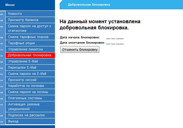 Белорусские гостевые порно сайты